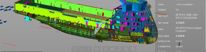 Autodesk360TechnicalPreviewJune2014